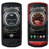 Kyocera introduced the new brutal diver smartphone Torque G02